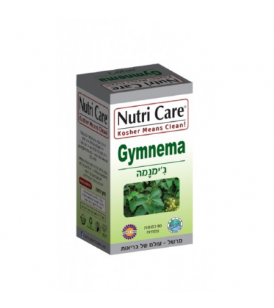 Джимнема 400 мг, Nutri Care Gymnema powder 400 mg 90 caps