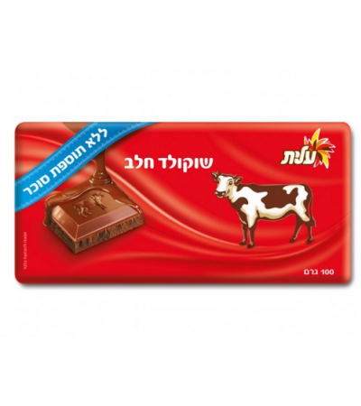 Молочный шоколад без содержания сахара Элит, Milk chocolate Elite without sugar 100г